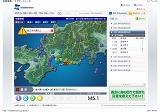 s1-201308030956地震情報