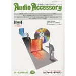 季刊Audio Accessory No,136 SPRING